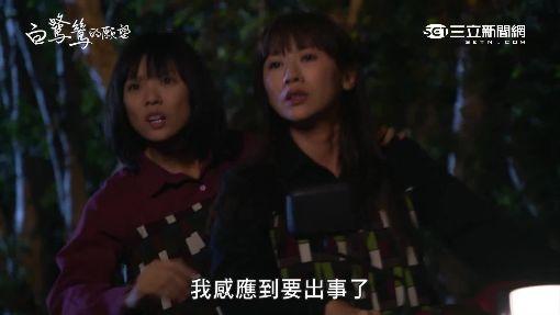 """""""白鷺鷥的願望""""首播開紅盤 演員吃鳳梨慶功"""