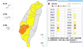 0809大雨特報-中央氣象局