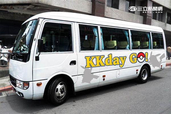 寶可夢觀光巴士。(圖/KKday提供)