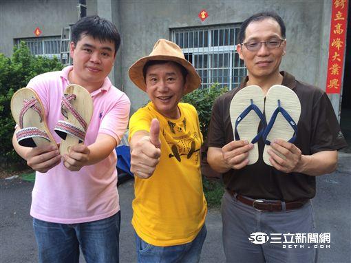 檳榔葉拖鞋