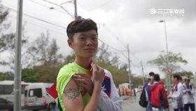 文豪跆拳道1000