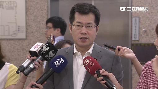 """南港""""愛國者基地"""" 募兵廣告曝光惹議"""