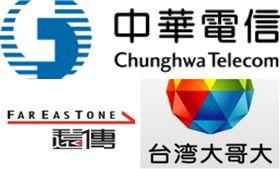 電信三雄、遠傳、台哥大、中華電信/臉書、維基百科
