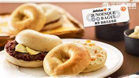 捷星日本推出新菜單。(圖/捷星日本提供)