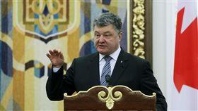 烏克蘭總統波洛申科(Peter Poroshenko)_美聯