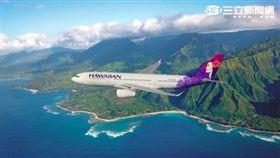 夏威夷航空。取自官網