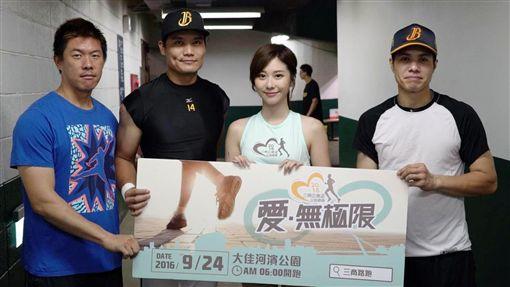 鄭凱文、王勝偉、張景嵐、張正偉邀請大家一起跑步做公益 盼創造友善視障運動環境