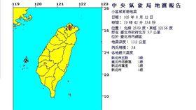 0812地震報告 圖/中央氣象局