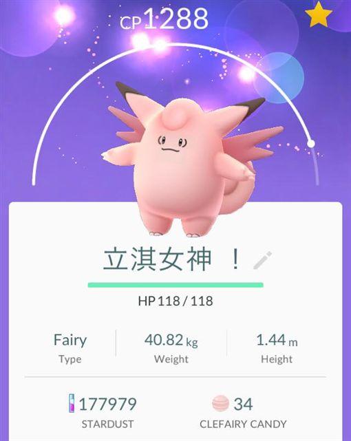 唐立淇,寶可夢 圖/翻攝自唐立淇臉書