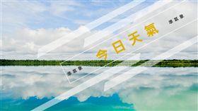 天氣萬用圖▲圖/https://stocksnap.io/photo/E64KUHMXJP