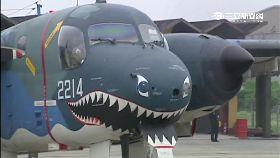 鯊魚機除役1800