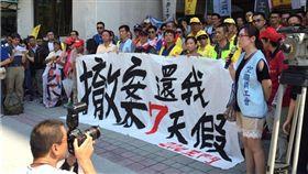 勞工、一例一休、勞基法、抗議(圖/記者張之謙攝)