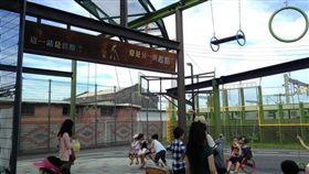 幾米公園-四方通行玩樂地圖-http://guide.easytravel.com.tw/scenic/72829