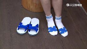 藍白拖襪子1200.