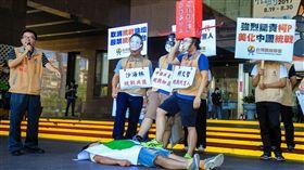 台聯,柯文哲,紅帽子。台灣團結聯盟15日上午在台北市府前舉牌抗議,呼籲台北市長柯文哲取消預計在23日舉行的台北、上海雙城論壇,並拒絕中國共產黨上海市委員會常委沙海林代表上海市長楊雄率隊訪台,否則未來將有更激烈的抗議手段。(圖/中央社實習記者蘇郁晴攝)