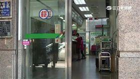 郵局,中華郵政