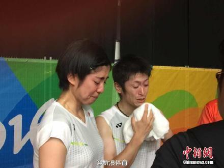 圖翻攝自微博 奧運 陳妍希 陳漢典