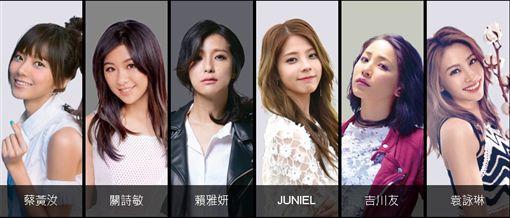 JPM、Monsta X、賴雅妍、蔡黃汝等人獻聲最強音,門票再度秒殺!/MTV提供