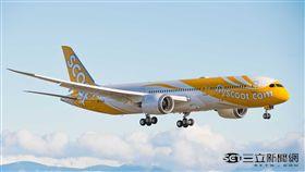酷航波音787夢幻客機。(圖/酷航提供)