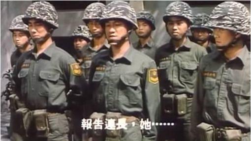 兵變,當兵 圖/翻攝YouTube