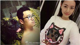宋喆、馬蓉、王寶強/微博