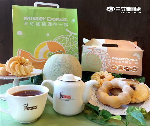 Mister Donut推出哈密瓜甜甜圈主題季。(圖/統一多拿滋提供)