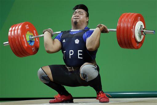 陳士杰 里約 奧運 舉重(AP)