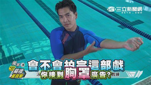 0709飛魚高校生-王傳一、魏蔓EP4幕後(勿用)