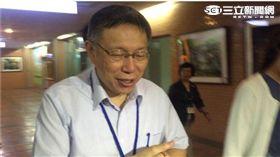 台北市長柯文哲 雙城論壇前夕 宴請陸媒 盧冠妃攝