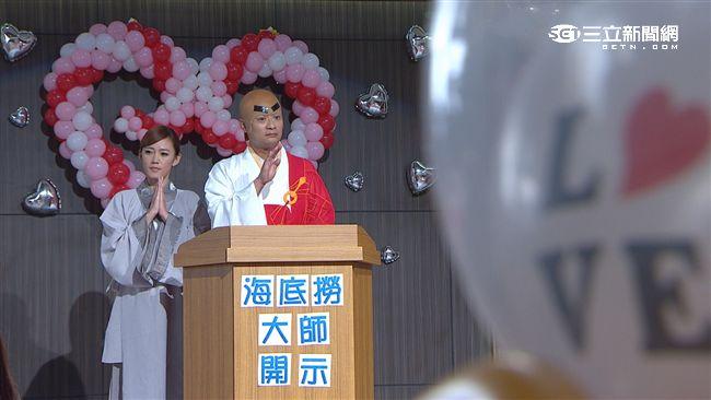 林佑星扮「海底撈」大師憋笑差點內傷