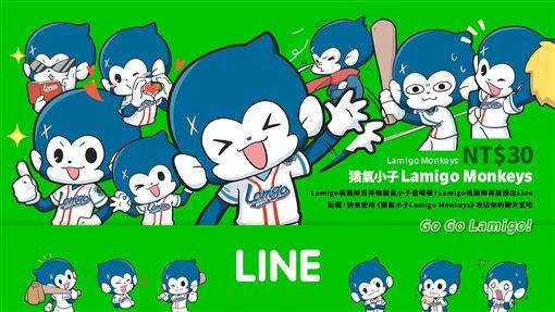 Lamigo LINE 貼圖 (桃猿提供)