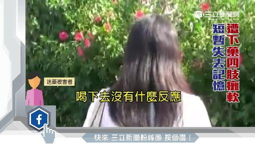 """驚!乖乖水網拍流竄 號稱一滴""""任人擺布"""""""