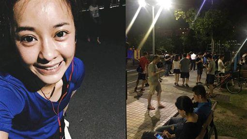 陳意涵、公園抓寶可夢/陳意涵臉書