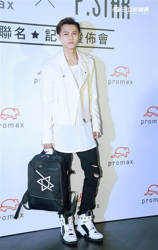 20160819- 法國promax與王子邱勝翊的p.star潮牌共同推出聯名設計