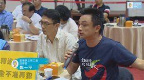 壹電視工會理事長鄭一平 圖/翻攝自行政院直播