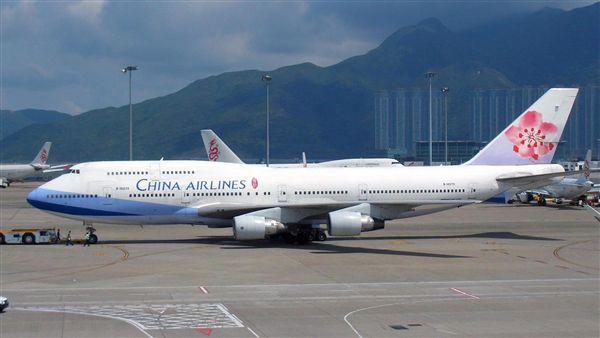 華航CI680,波音747 (維基百科)