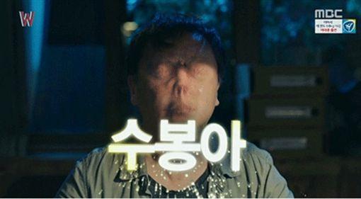 圖翻攝自韓網 李鍾碩 韓孝周