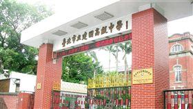 建中、建國中學/google map