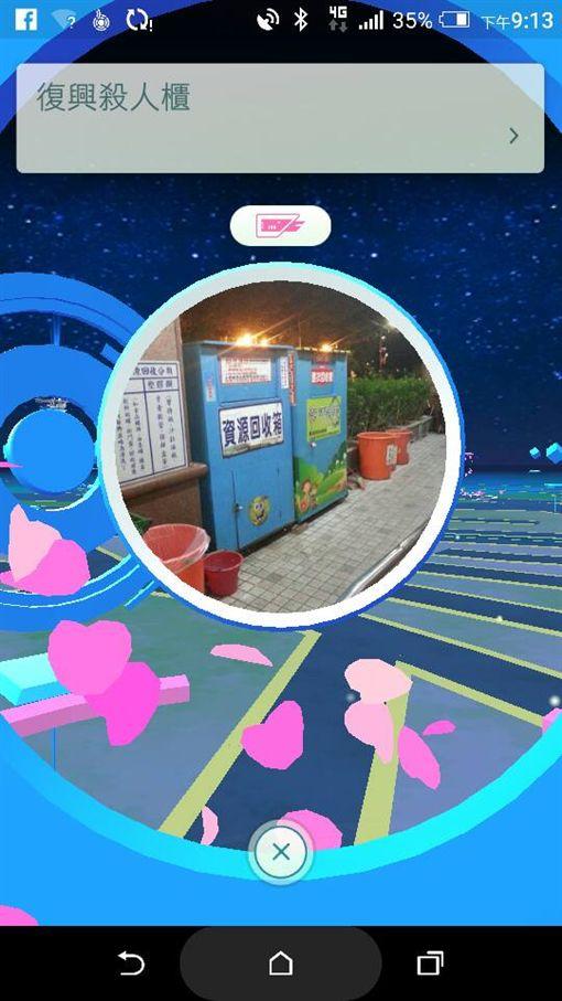 Pokémon Go,精靈寶可夢,神奇寶貝,驛站,復興殺人櫃,鮫島事件,都市傳說,殺人,棄屍(https://www.facebook.com/photo.php?fbid=1237107992974540&set=gm.1647342715580610&type=3&theater)