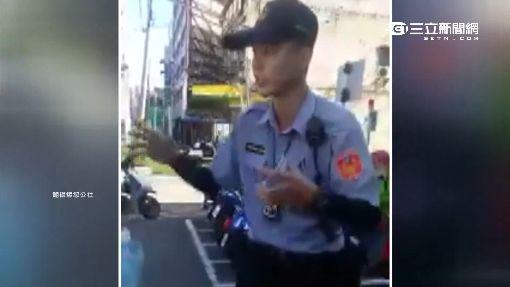 """汽車違停機車格爭執 警""""大道理""""勸架"""