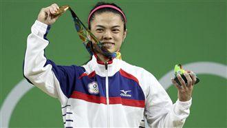 奧運閉幕 中華代表團金牌許淑淨掌旗