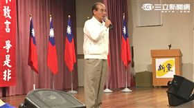 王金平出席新黨23週年黨慶大會(圖/記者孫振威攝)
