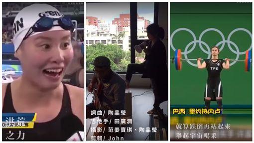 陶晶瑩 洪荒之力 自創去圖/臉書
