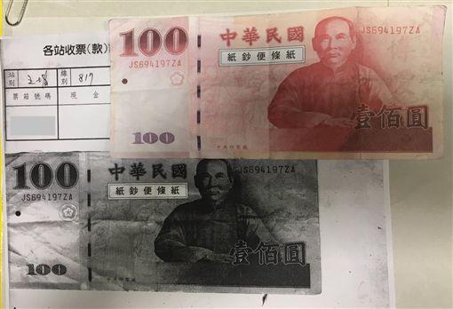 搭公車用「紙鈔便條紙」付錢/爆料公社