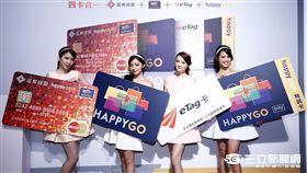 周年慶潮推遠東快樂信用卡 徐旭東:遠東快樂生活圈正式啟動