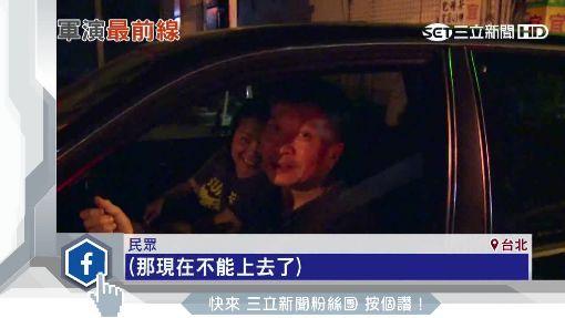 """漢光演習封雪隧! 阿帕契""""實彈射擊""""首公開"""