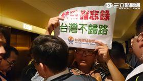 台聯 晶華 抗議 警方控制行動 周倪安提供