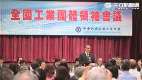林全出席全國工業團體領袖會議。(記者盧素梅攝)