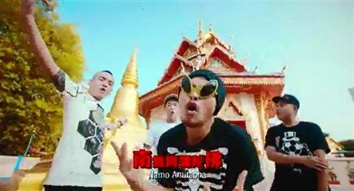 黃明志、玖壹壹 圖/Oh my god MV截圖