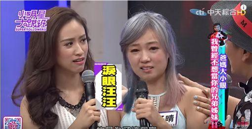 圖/我愛小明星大跟班 YouTube https://www.youtube.com/watch?v=kyaibuviKVQ